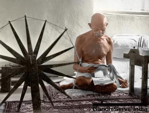 73 - Mahatma Gandhi (Ghandi) - Copyright: GandhiServe India - www.gandhiserveindia.org