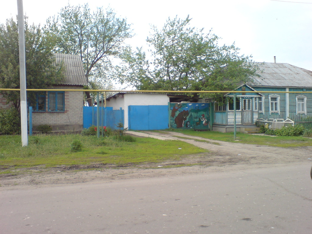 это дом в котором мы жили