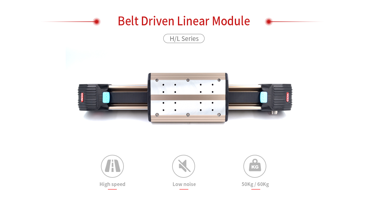 How to judge the noise is from CCM belt linear actuator or not?
