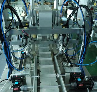 Belt Slider Linear Rail for Disposable Surgical Mask Machine.