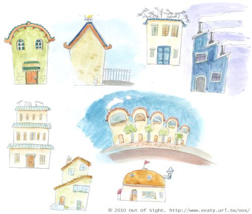 Casas de la calle fantasia