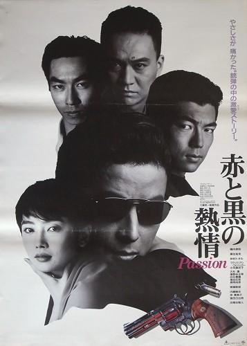 ポスター(日本映画)