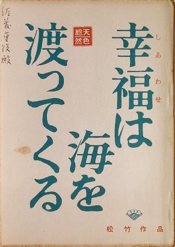 シナリオ・台本(2) - 映画と演劇 ...