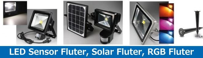 LED Sensor Fluter, Solar Fluter, RGB Fluter