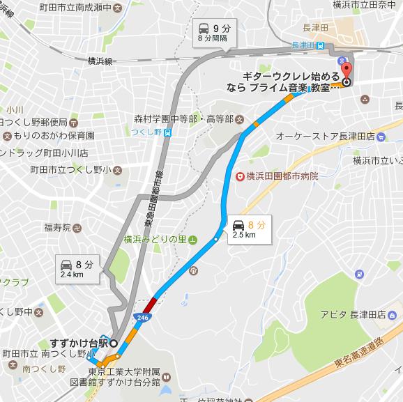 すずかけ台駅〜ギター・ウクレレ始めるならプライム音楽教室