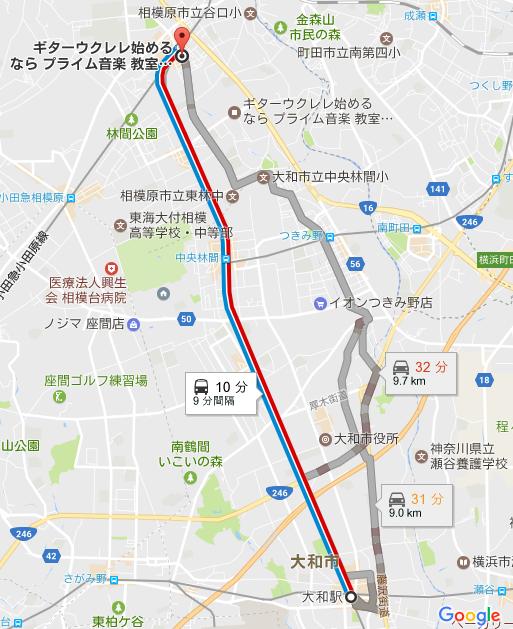 大和駅〜ギター・ウクレレ始めるならプライム音楽教室