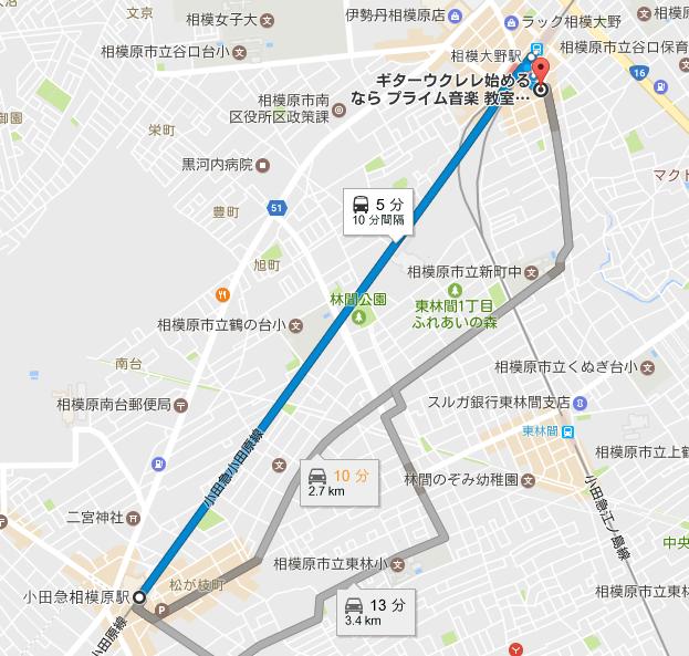 小田急相模原駅〜ギター・ウクレレ始めるならプライム音楽教室