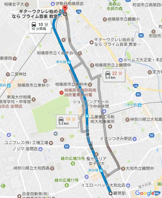 鶴間駅〜ギター・ウクレレ始めるならプライム音楽教室