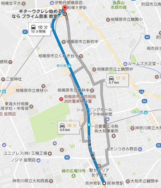 南林間駅〜ギター・ウクレレ始めるならプライム音楽教室