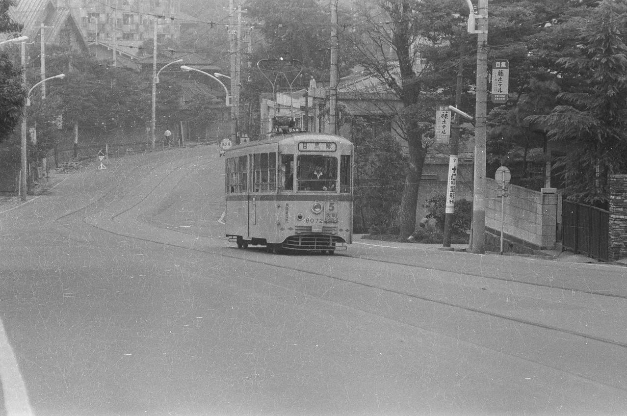 1967年 日吉坂