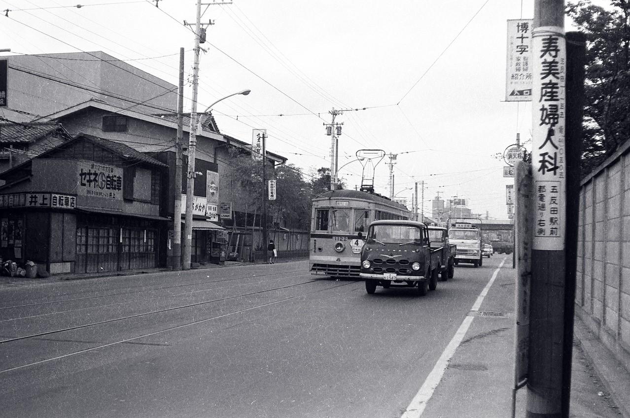 1967年 自然教育園前