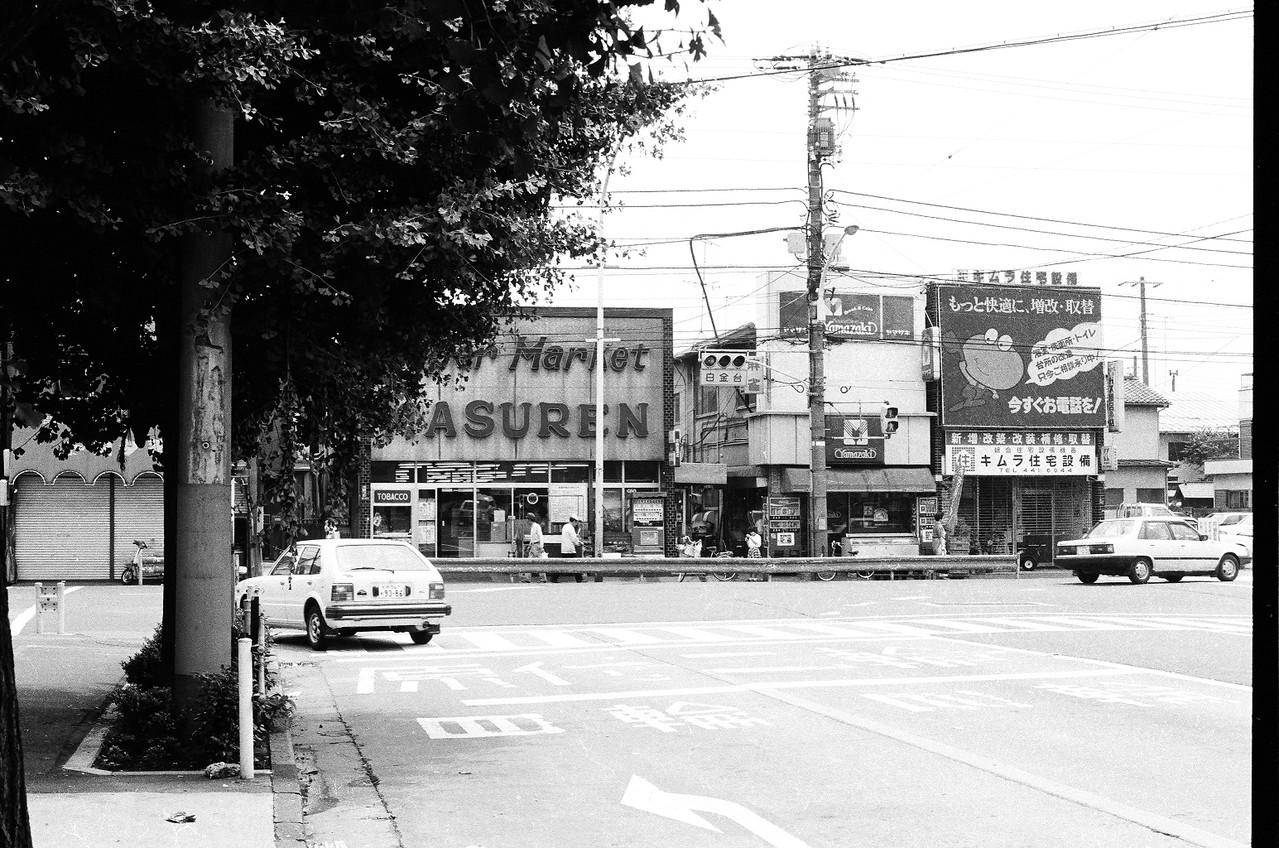 1985年 白金台交差点