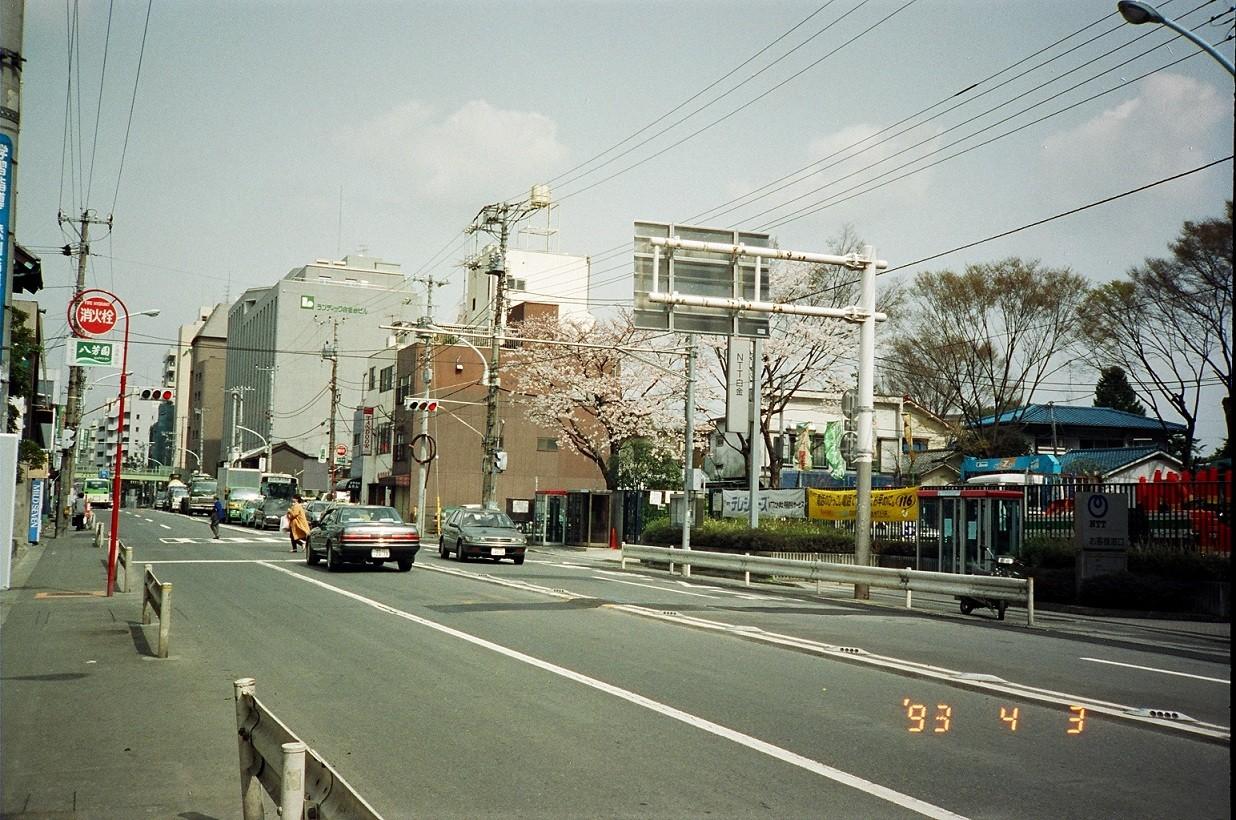 1993年4月 地下鉄白金台駅の工事開始