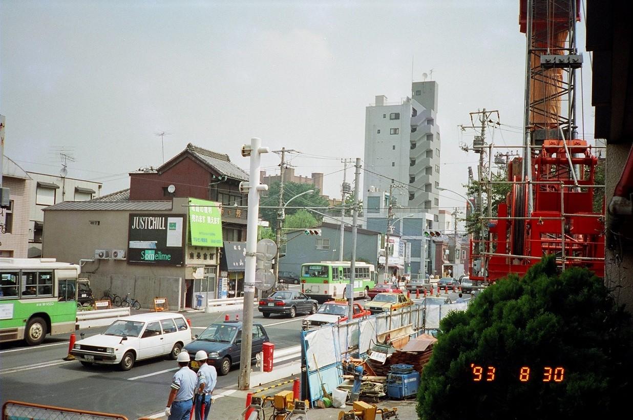 1993年8月 NTT側の駅工事の開始