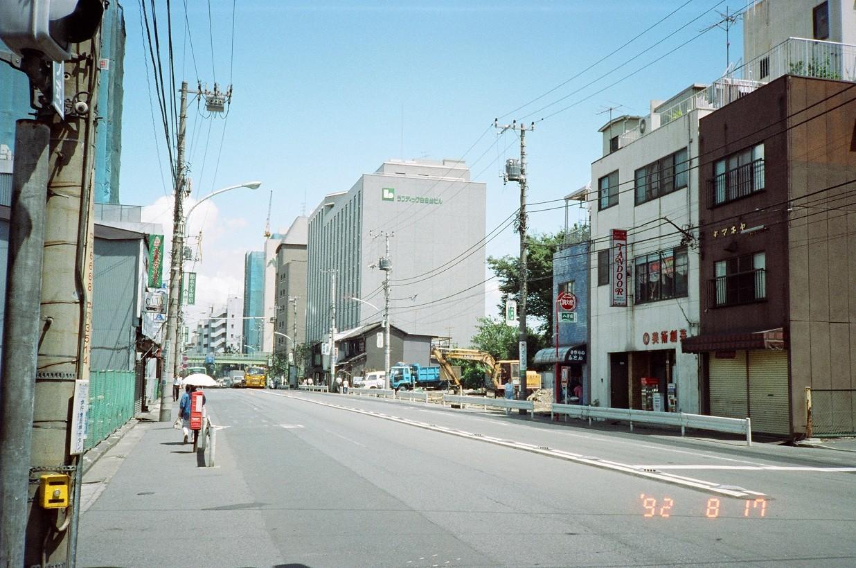 商栄会館前より日吉坂方向へ