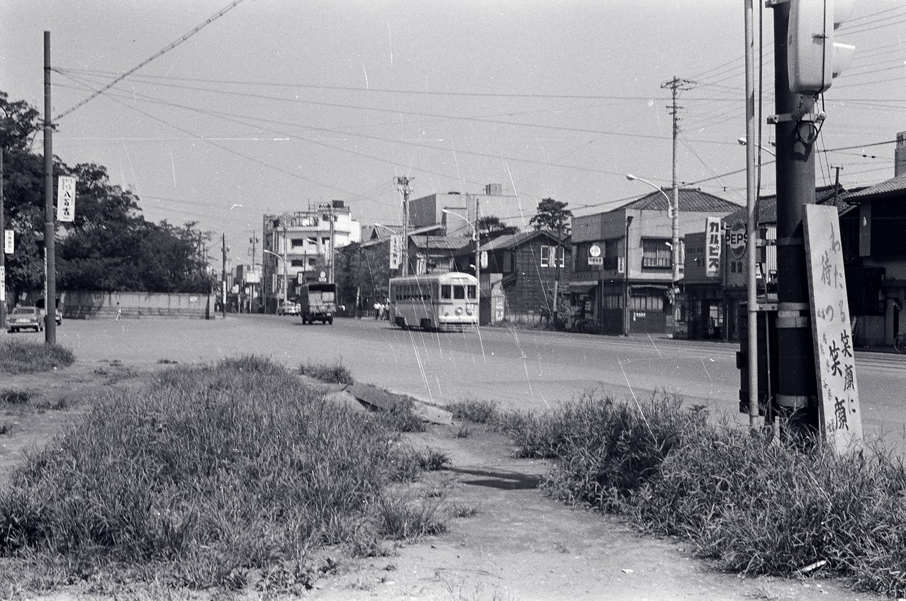 1966年 白金台町~上大崎(旧迎賓館前)