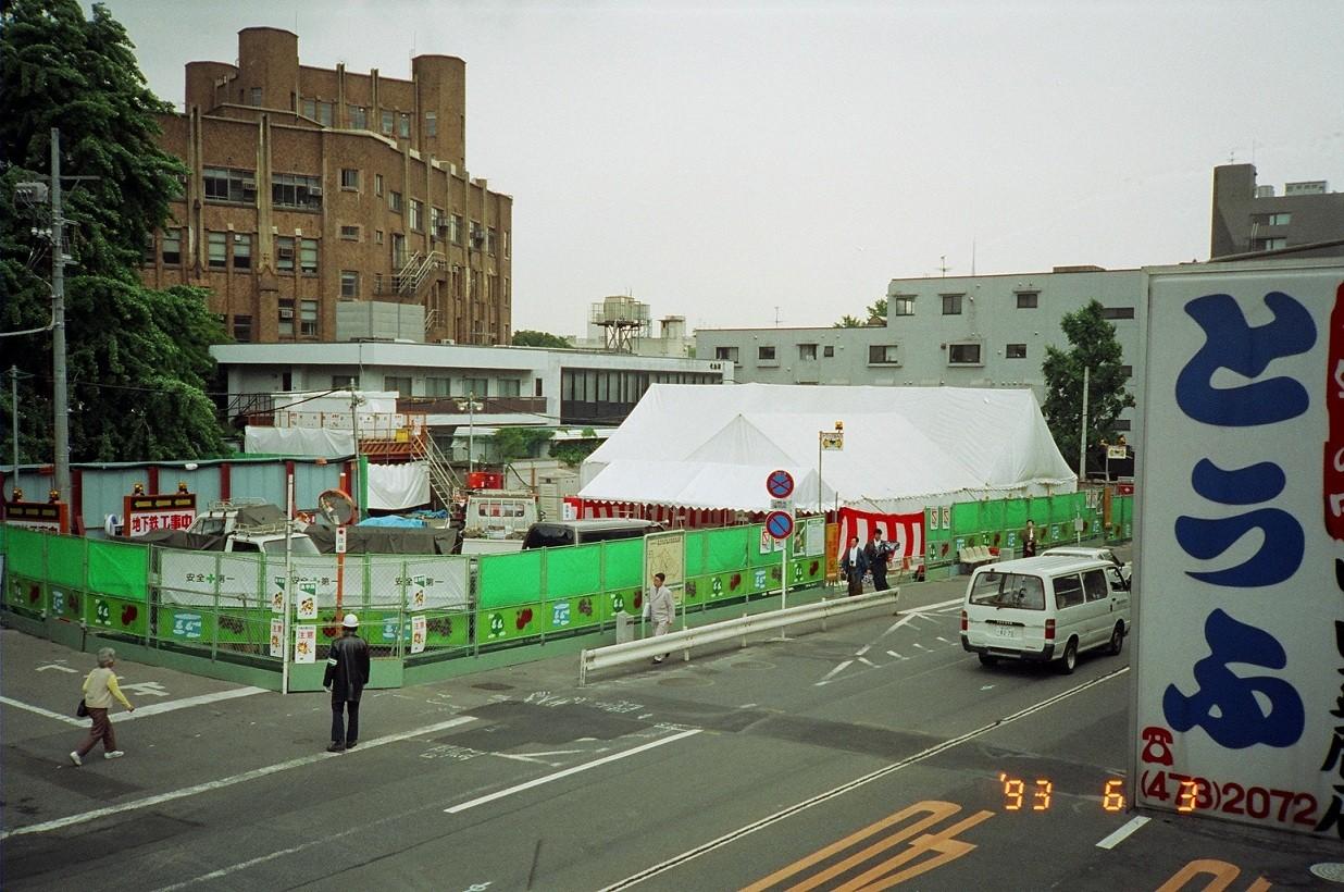 1993年6月 地下鉄の起工式
