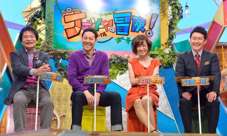 東野幸司さん、尾木ママ、及川奈央さん、河田アナウンサーもご覧に!