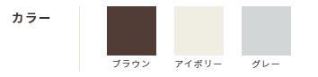 お好きなシーツの色をお選びください