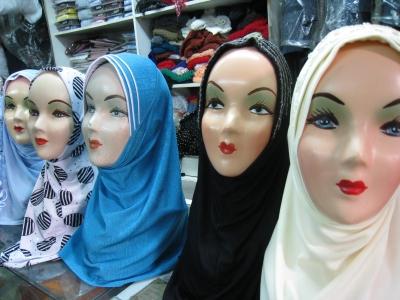 Mode Kairo (Christoph S. / pixelio.de )