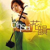 1st Album 花韻 -定価2,000円