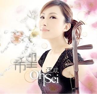 2nd Album 希望 -定価:2,000円