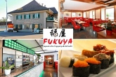Restaurant Fukuya im Fährhaus Waldshut-Tiengen