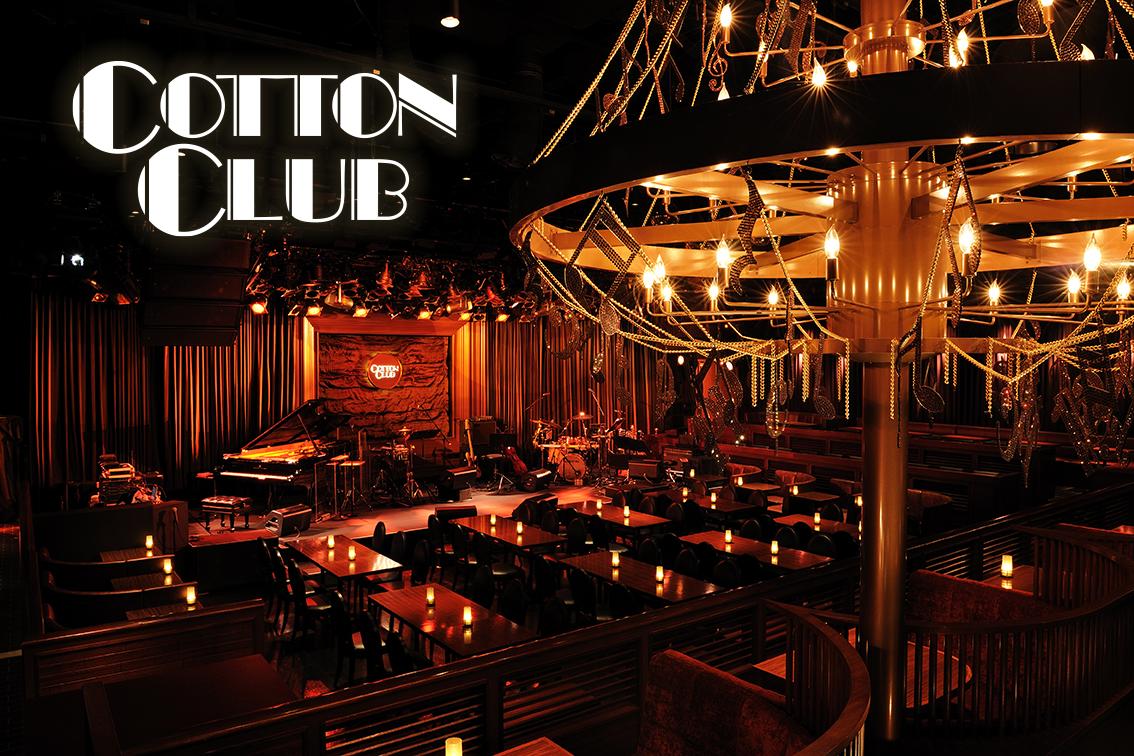 """ Team  Jóia "" Spring Live at Cotton Club"