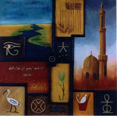 Postál Egipcia - Oleo 100x100 (2001) - Daniel Dankh