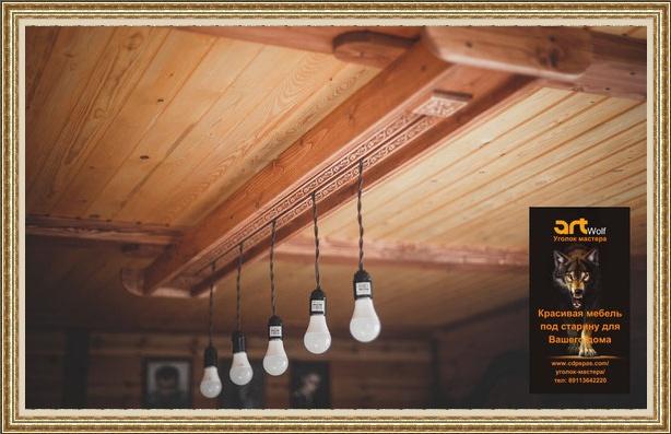 Светильник-люстра без резьбы, длинна 2 метра.