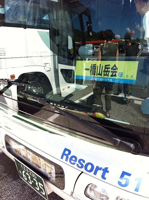 バスを1台貸し切り。