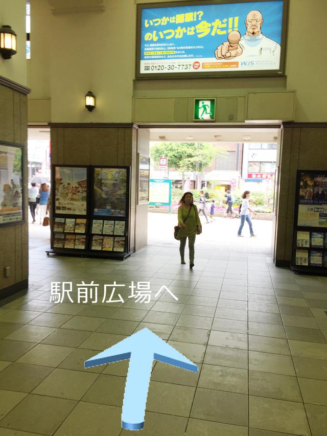 JR元町駅東口フロアー