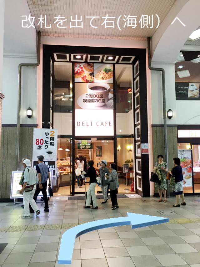 JR元町駅東口改札前