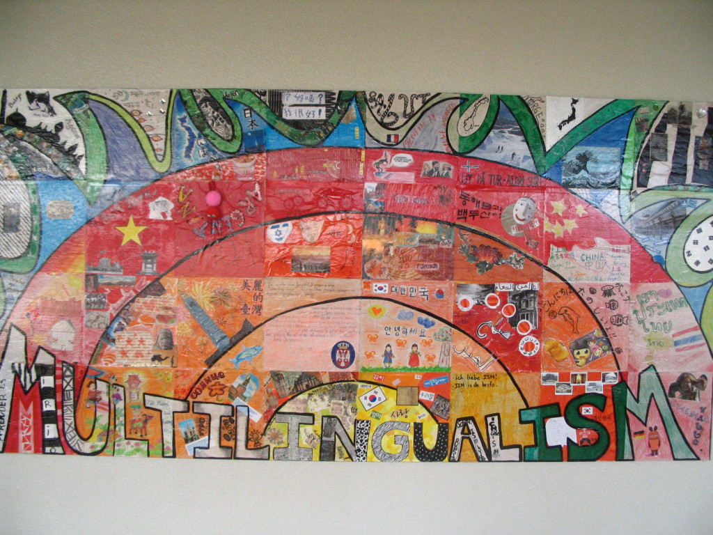 Multilingualism Mural: Created by ESL Parents and Students