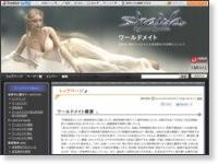ワールドメイト - livedoor Wiki(ウィキ)
