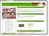 ワールドメイトリンクス - Yahoo!ブログ