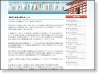 大江戸八百八町オイラの夢が花咲くのさ支部 エンゼル会がやってます!ブログ