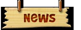 telefonsex-jessi.com-news