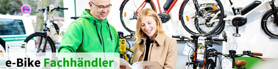 e-Bike Händler Banner