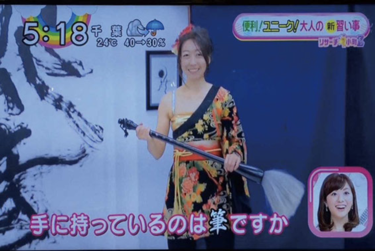 日本テレビ Oha!4 NewsLiveで書道パフォーマンス体験が紹介されました。