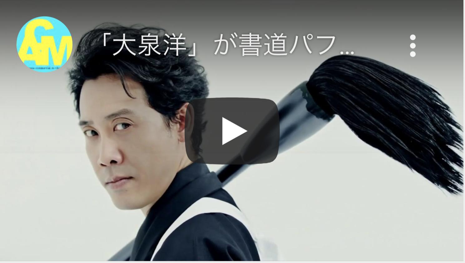 【動画】ドラガリアロストTVCM  監修