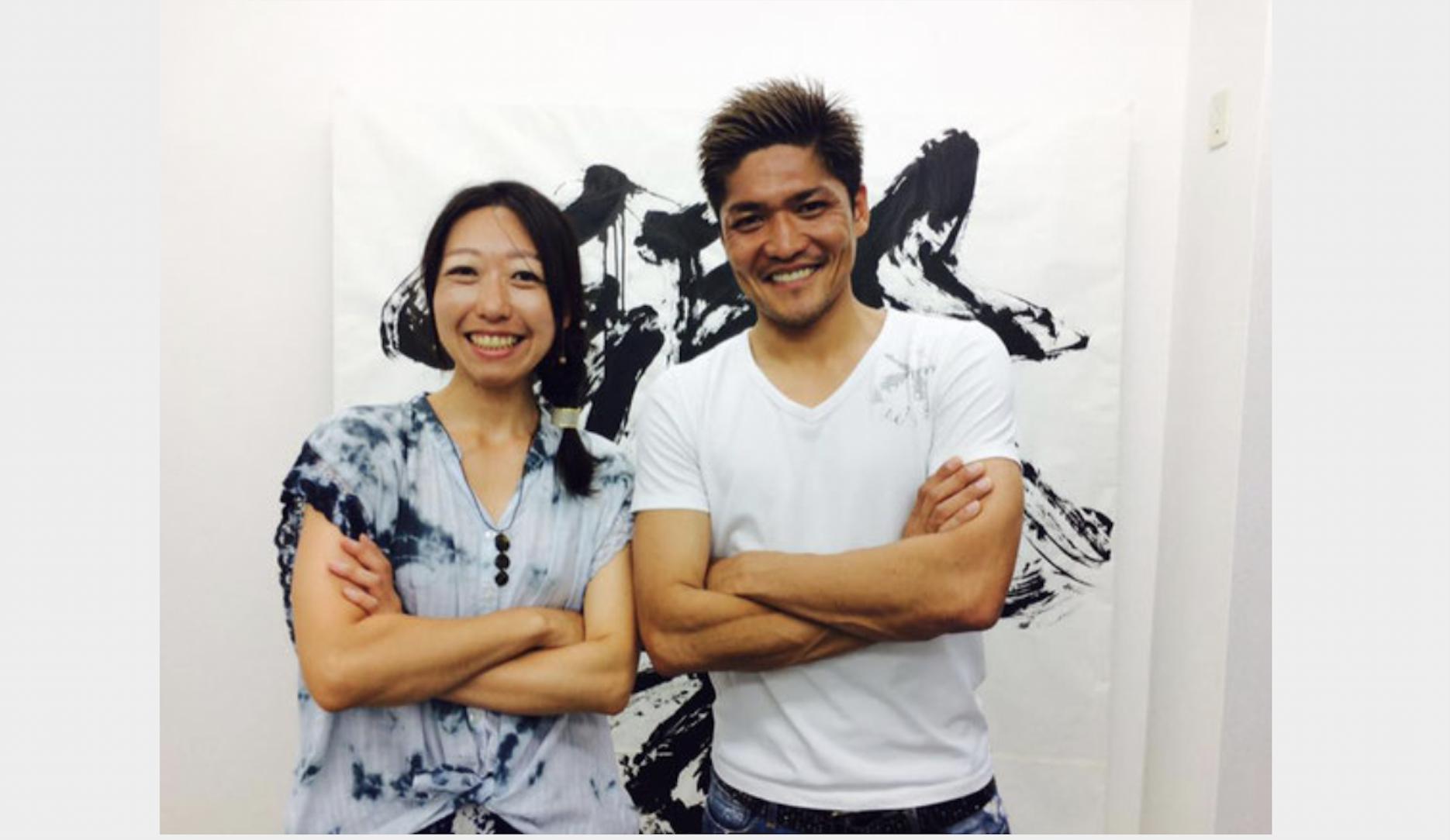 川崎フロンターレ 大久保嘉人選手のサポーターズクラブ TOP画像文字「13」書道パフォーマンス指導をさせていただきました。