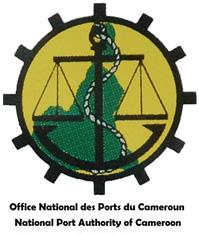Logo ONPC de 1971 à 1996