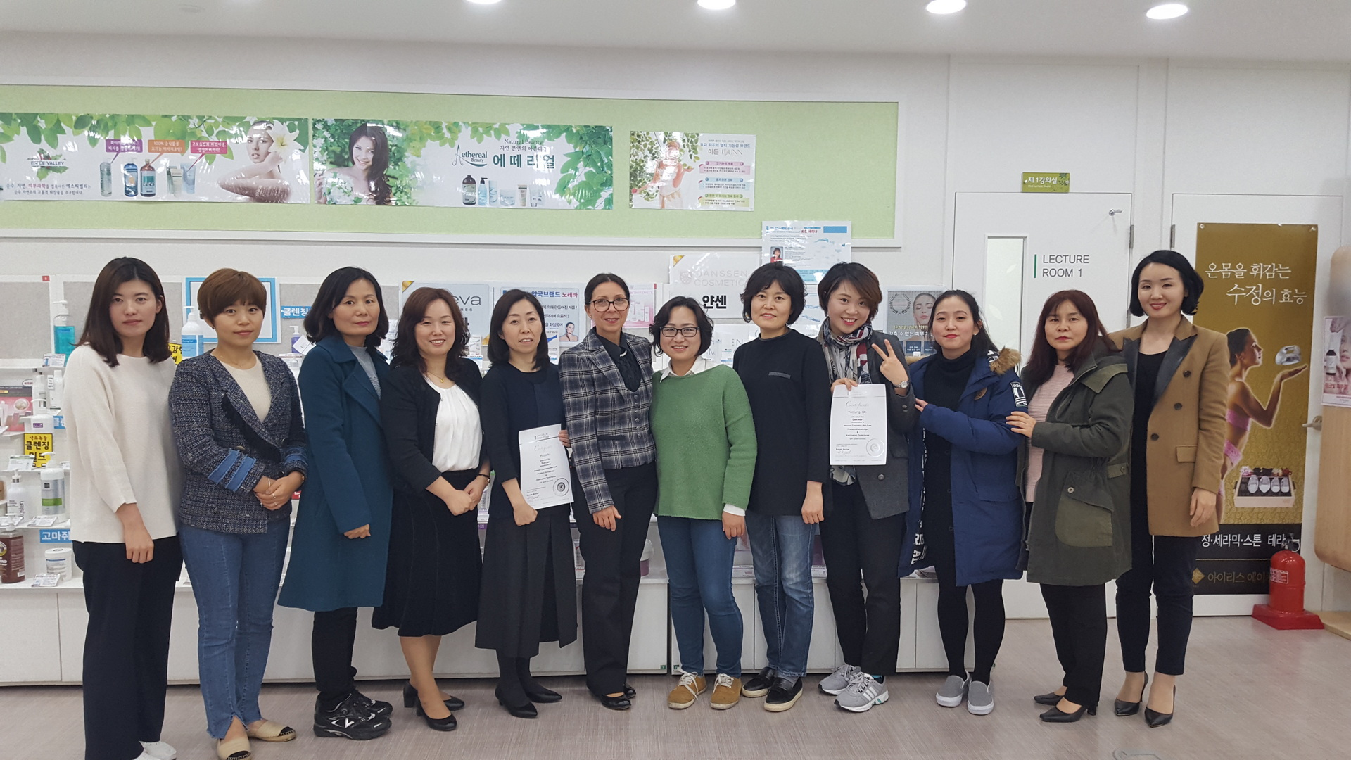 Seminarteilnehmer in Seoul 2016