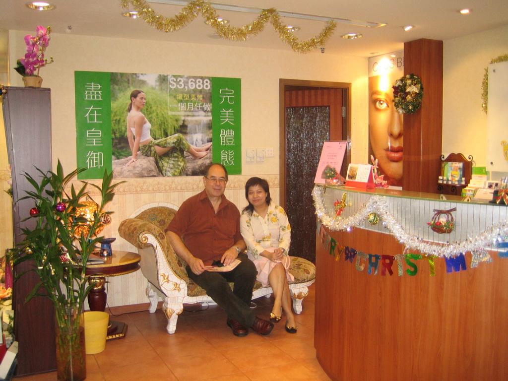 In Rita' s salon Hong Kong 2005