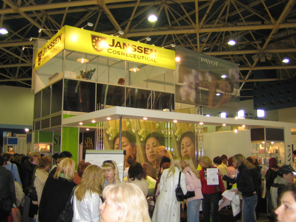 Intercharm in Moscow 2005