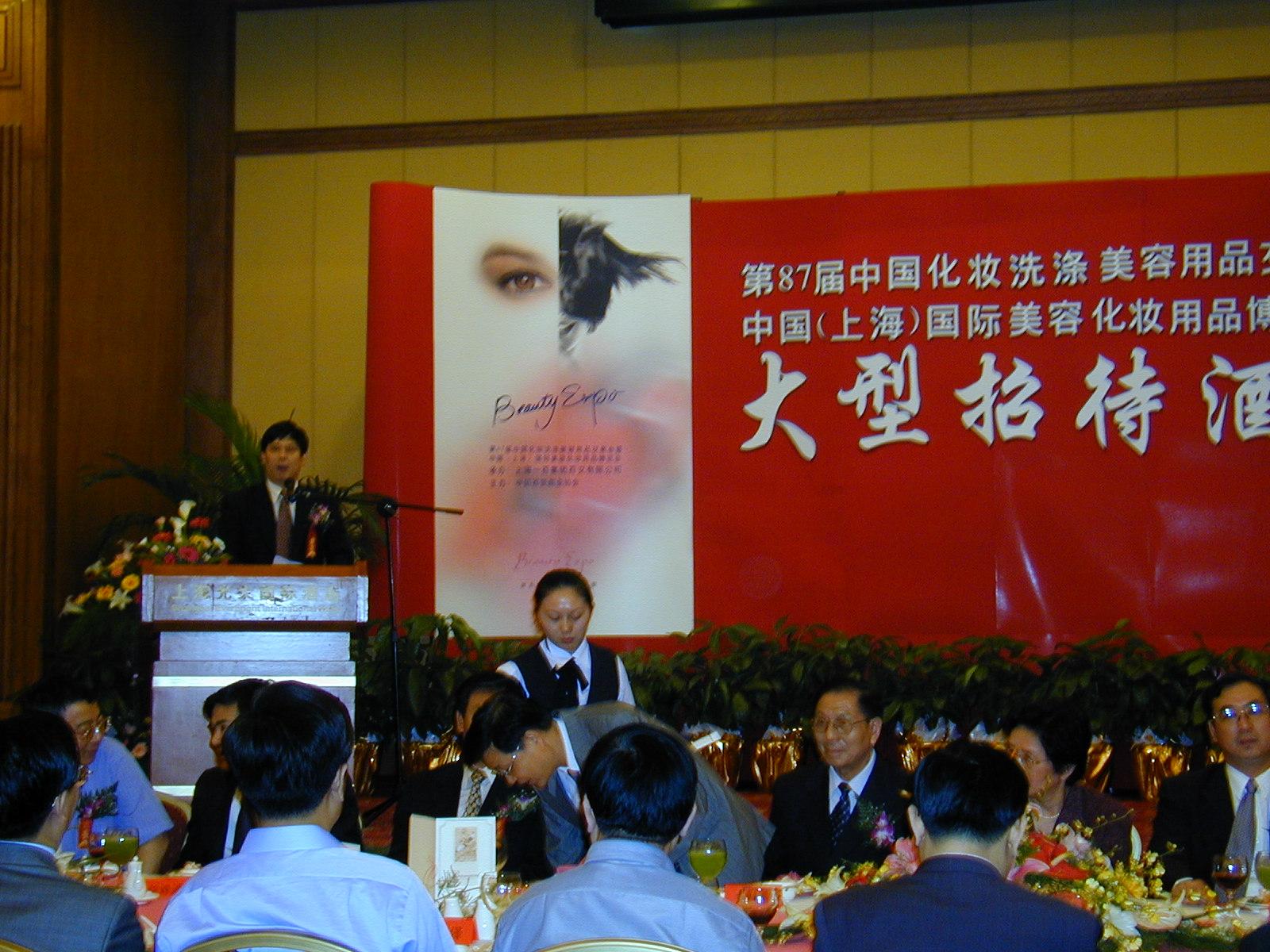 Shanghai Beauty International Expo 2000