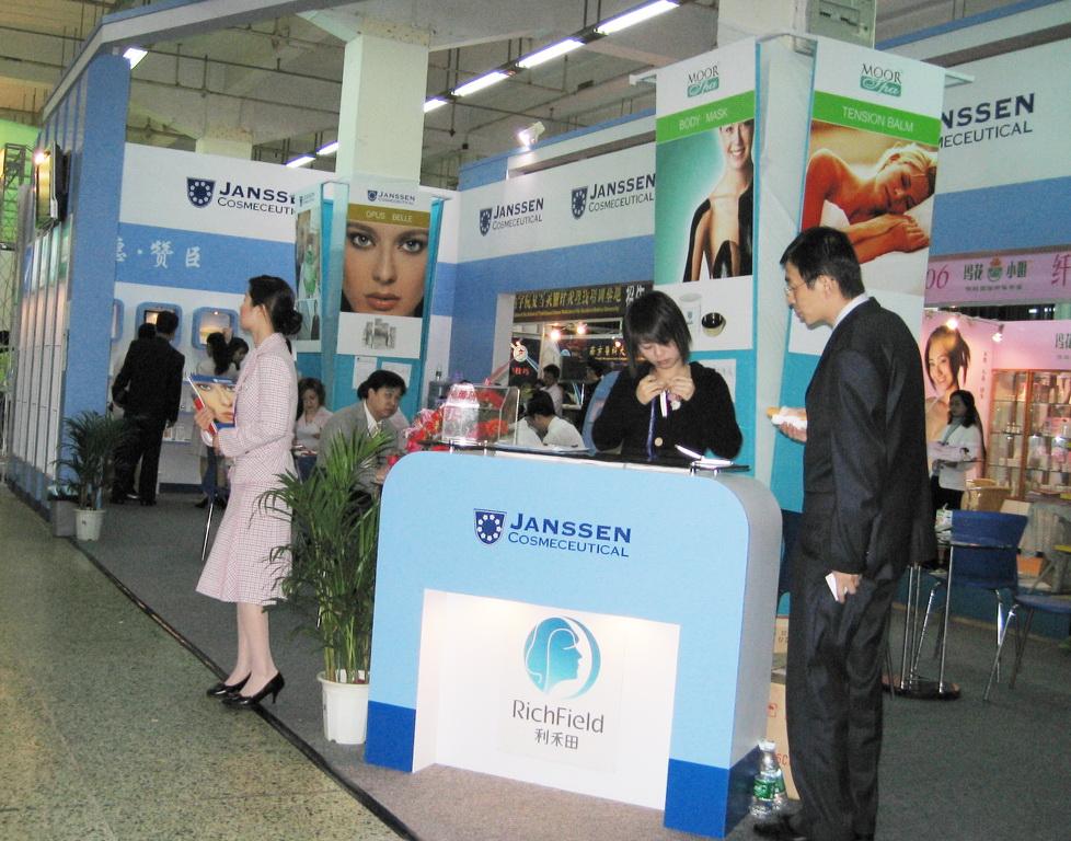 Expo in Guang Zhou 2006