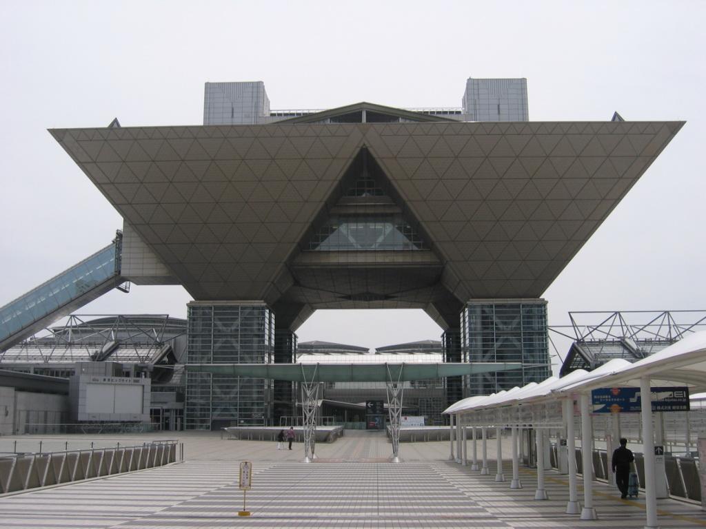 Big Sight Tokyo 2006