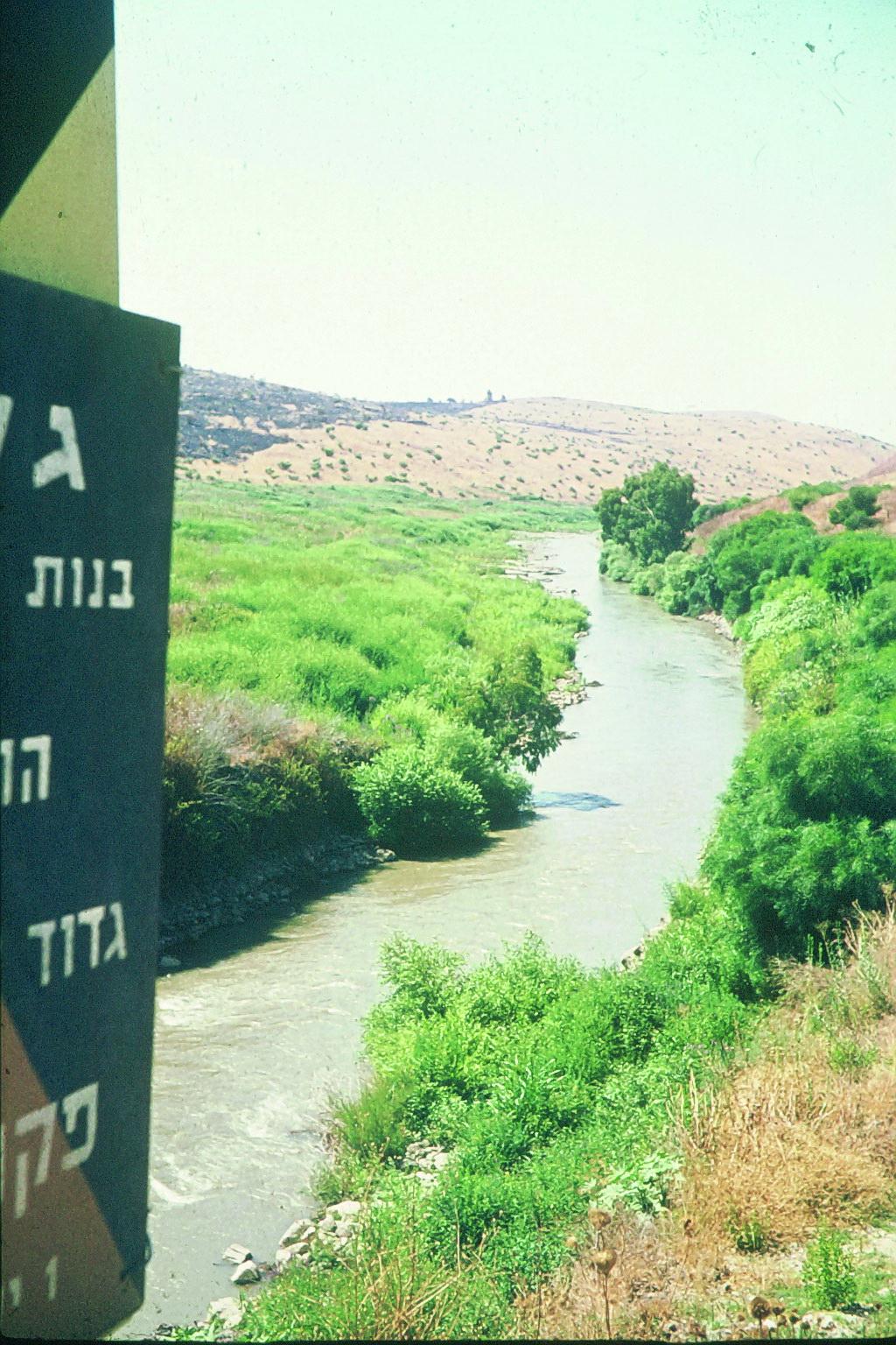 Am Jordanfluss West Bank 1969